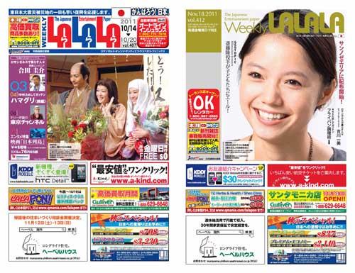 11_17_2011lalala1_1