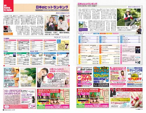 11_17_2011lalala5_2