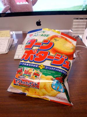 1_14_2010okashi