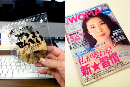 1_15_2013omiyage.jpg