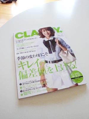 1_26_2011book