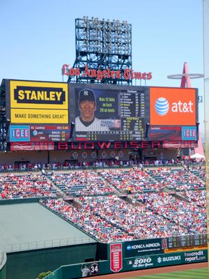 野球7_12_3_2009