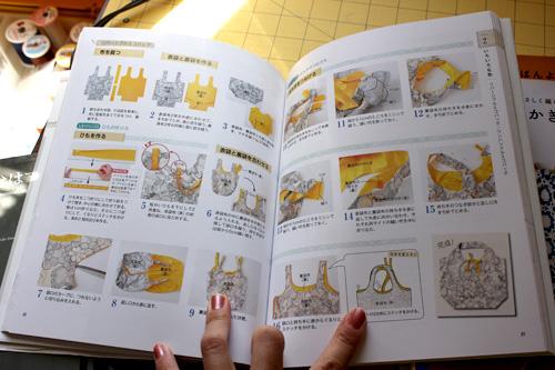 4_19_2012book1_3