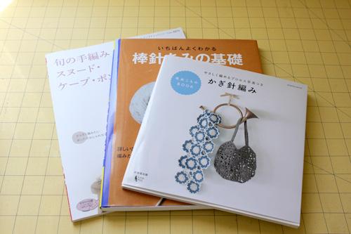4_19_2012book1_4