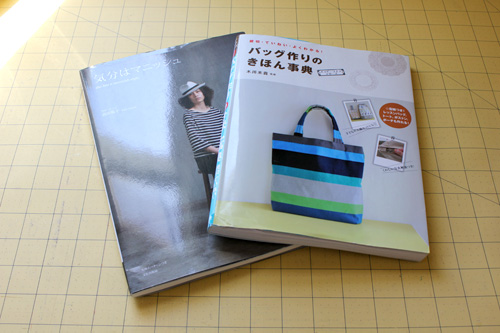 4_19_2012book3