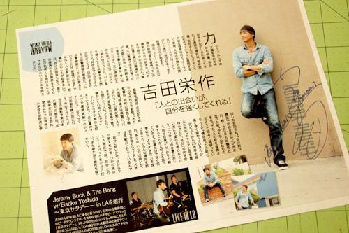 7_1_2013yoshidasan2.jpg