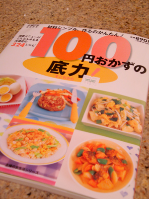 cooking10_28_2009_1